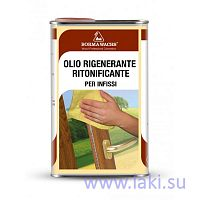 Восстанавливающее масло для оконных рам REGENERATING OIL FOR WINDOW FRAMES