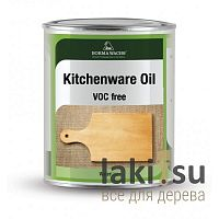 Масло для кухни Kitchenware oil voc free